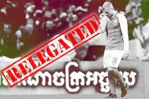 relegated